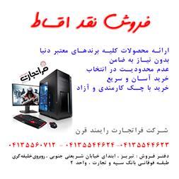 فروش نقد اقساط  گوشی موبایل - 1