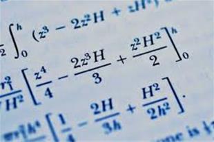 تدریس ریاضی از ابتدایی تا دبیرستان