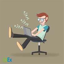 اجرا و آموزش نرم افزارهای تخصصی خود با Edex