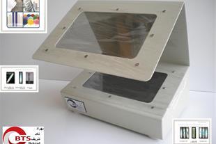 دستگاه پولاریسکوپ پریفرم
