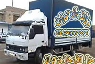 اتوبار شمال تهران(44531376)