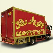 بسته بندی اثاثیه منزل در شمال تهران(44531376)