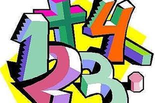 تدریس خصوصی کلیه دروس ریاضی از ابتدایی تا دانشگاه