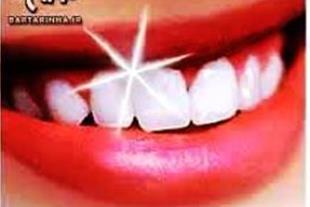 تخفیف دندان پزشکی
