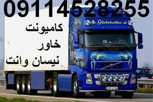 اتوبار همشهری رشت ، حمل اثاثیه منزل در رشت - 1