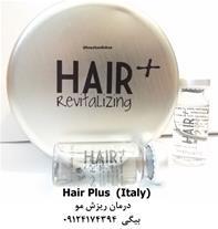 هیر پلاس Hair+