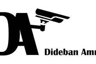 دیدبان امنیت طراح و مجری سیستمهای حفاظتی , نظارتی
