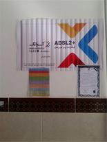نمایندگی اینترنت آسیاتک در استان مازندران - 1