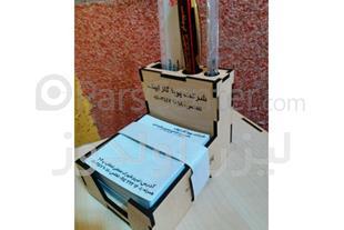 جایادداشتی چوبی به همراه کاغذ یادداشت