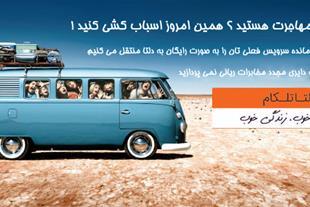 جشنواره فروش اینترنت ADSL دلتاتلکام