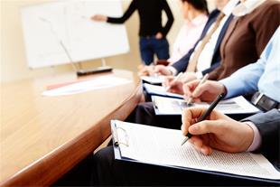دوره آموزشی مدیریت ریسک بر اساس استاندارد بین المل