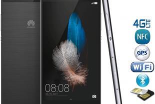 ارزان ترین قیمت گوشی Huawei P8