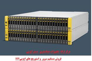 فروش سرور HP ProLiant Server DL580 G9