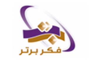 ضوابط ثبت شرکت ها در مناطق آزاد