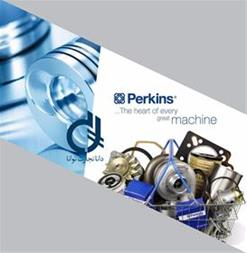 فروش لوازم یدکی موتور پرکینز ، قطعات یدکی لیفتراک - 1
