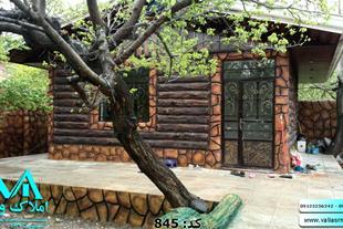 1000متر باغ ویلا در شهریار کد آگهی: 845