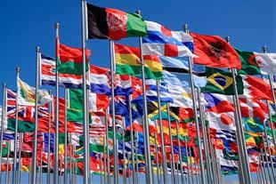 چاپ و فروش پرچم