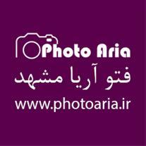 آتلیه عکاسی و لابراتوار چاپ عکس فتو آریا مشهد