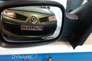آینه تاشو برقی مگان