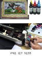 دستگاه چاپ کیک