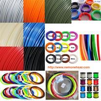 فروش فیلامنت ABS مارک ESUN مواد پرینتر سه بعدی