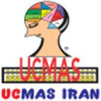 برگزاری دوره های یو سی مس در اسلامشهر