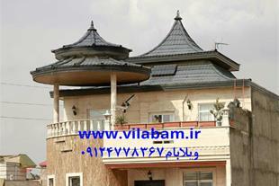 ویلا بام آردواز - سقف های شیبدار - سقف ویلا آلاچیق - 1
