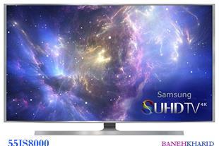 تلویزیون 3D الترا اچ دی هوشمند سامسونگ مدل55JS8000