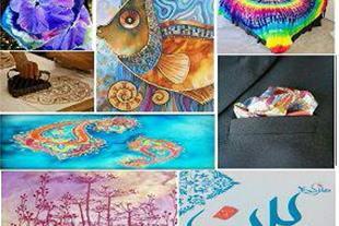 لوازم نقاشی باتیک ، رنگرزی ، چاپ و نقاشی روی پارچه