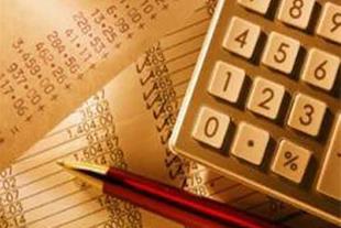 انجام امور اداری و مالی در رشت