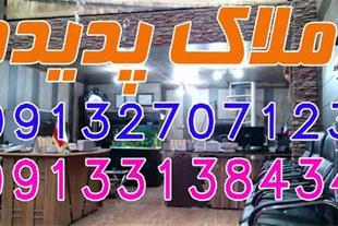 فروش ویلایی3خواب در شاهین شهر