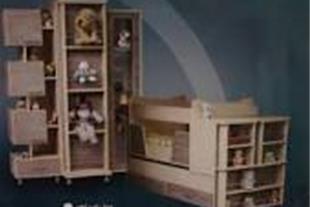 سرویس خواب کودک ونوجوان باران