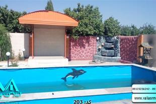 600 متر باغچه ویلایی بسیارشیک در محیط دنج کد :203