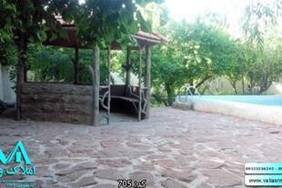 فروش باغ ویلای 1000 متری لوکس در شهریار کد705