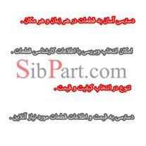 قطعات موبایل سیب پارتsibpart.com