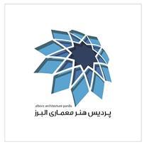 آموزشگاه پردیس هنر معماری البرز