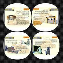 فروش انواع ماشین آلات پخت نان و قنادی