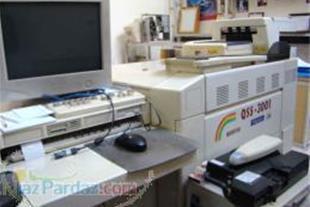 دستگاه چاپ عکس