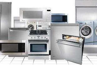 تعمیرات تخصصی لوازم خانگی - کرج