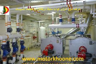 تعمیرات شوفاژ و دیگ آبگرم و نگهداری از تاسیسات