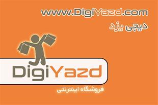 فروشگاه اینترنتی دیجی یزد