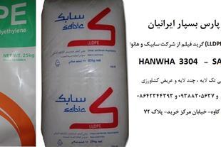 SABIC LLDPE 118W  -   3304  HANWHA