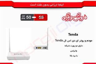 مودم و روتر ای دی اس ال Tenda