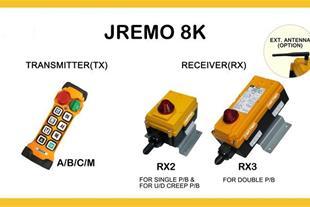 ریموت کنترل صنعتی JEICO ساخت کشور کره جنوبی