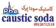 تولید کاستیک سودا سفارشی زیر قیمت - 1