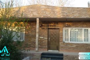 فروش خانه ویلایی 220 متری اکازیون در شهریار کد710