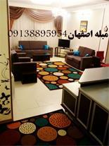 اجاره منزل آپارتمان و سوئیت مبله اصفهان