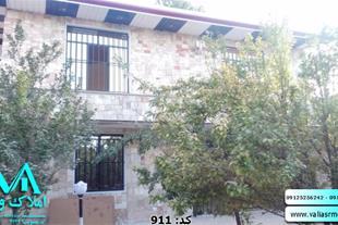 فروش باغ ویلا 1500 متری دوبلکس در شهریار کد911 - 1