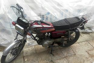 موتور هندا سریر مدل 91