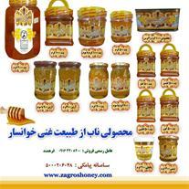 خرید و فروش عسل زاگرس خوانسار